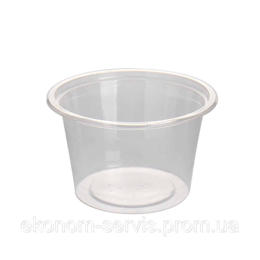 Контейнер пластиковий ПГУ круглий з кришкою 400мл