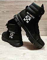 Мужские зимнее кожаные ботинки Off-White реплика, фото 1