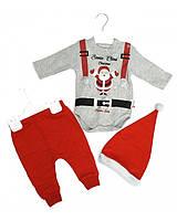 Комплект новогодний для мальчика бодик, штаны, шапочка 7613t (62-80 рост)