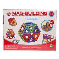 Магнитный конструктор Mag Building 28 pcs детский магнитный конструктор
