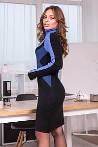 Тепла вязана сукня Конвертик (чорний, волошка, джинс)