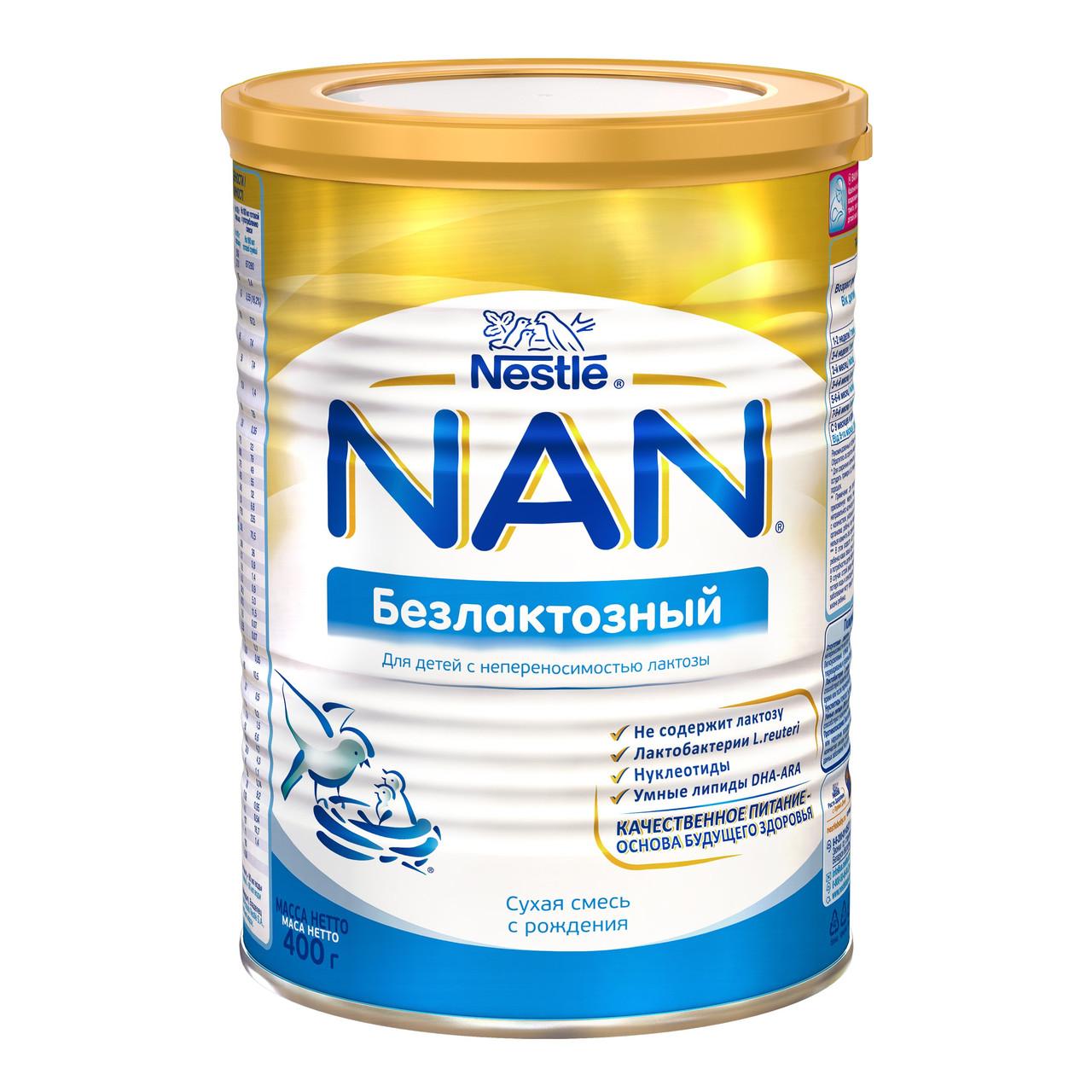 Смесь Nestle NAN Безлактозный, 0+, 400г