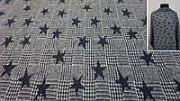 Ткань трикотаж с начесом темно-синие звёзды, фото 1