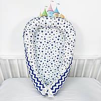 Кокон-позиционер для сна новорожденных в синих тонах