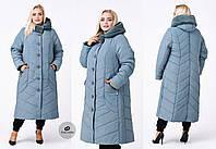 Зимнее женское пальто А-силуэта с 60 по 72 размер