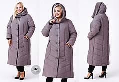 Зимнее женское пальто А-силуэта  с 60 по 72 размер, фото 3