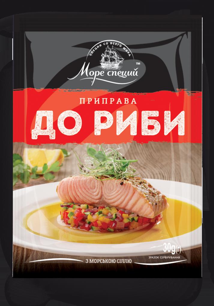 Приправа для рыбы 30 г.