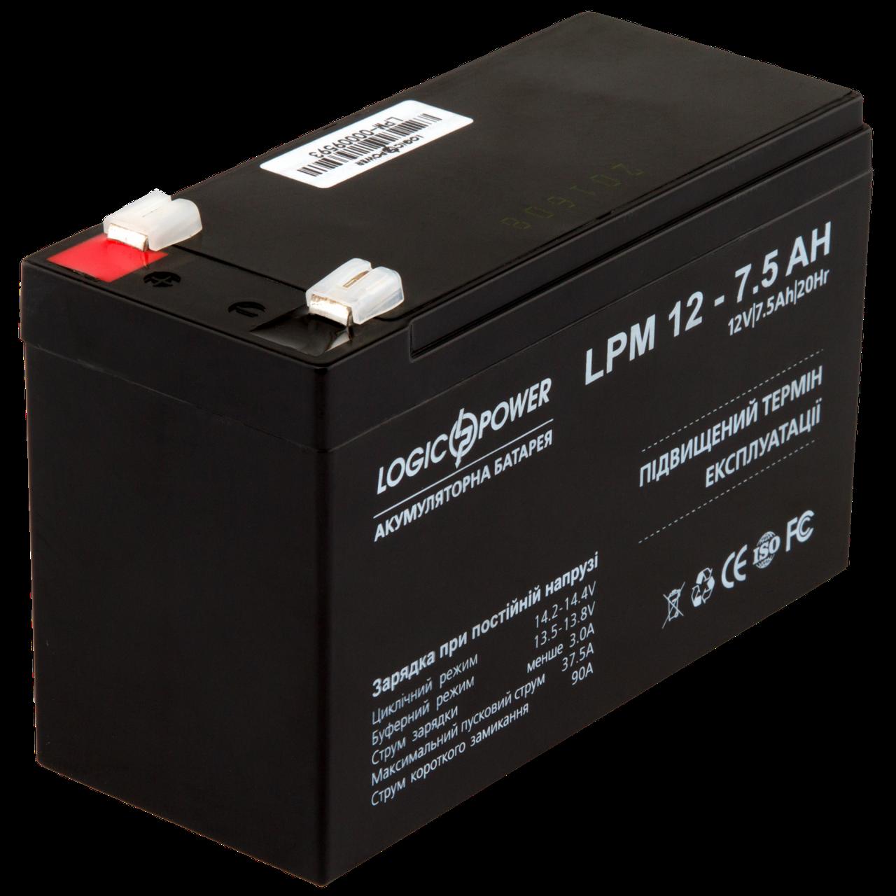 Аккумулятор AGM LPM 12V - 7.5 Ah