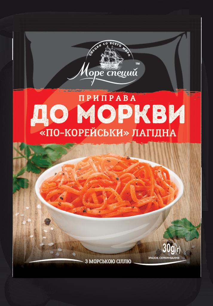 Приправа для моркви по-корейськи ніжна 30 г.