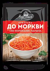 Приправа до моркви по-корейськи лагідна 30 г.