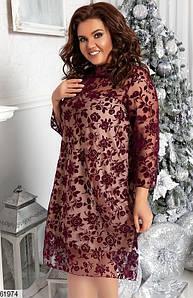 Нарядное новогоднее платье-трапеция бордовое