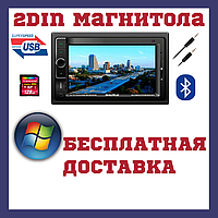 2Din магнітола на авто Shuttle SDUD-6970 Black/Multicolor Windows CE