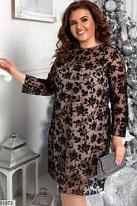 Нарядное новогоднее платье-трапеция черное