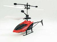 Вертолет для Детей Летающий от руки Подарок ребенку Подарок для детей Подарок для детей на день рождения