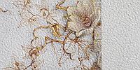 Фотообои виниловые на флизелиновой основе Базальт, экосольвентная