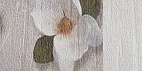 Фотообои виниловые на флизелиновой основе Карат, Латекс