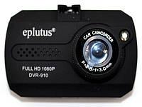 Автомобильный видеорегистратор Eplutus DVR-910 Full HD