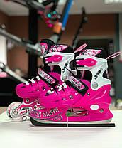 Детские Ролики Коньки 2 в 1 Scale Sport - Розовые 30-33, фото 2