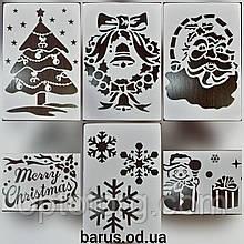 Новогодний Трафарет для искусственного снега оптом 6 штук 44*29 см