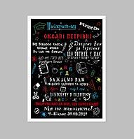 Постер поздравительный для учителя (без фото) Печать + оформление в рамку Черный -