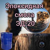 Эпоксидная прозрачная смола ЭД-20,  50кг металлическая бочка и на розлив
