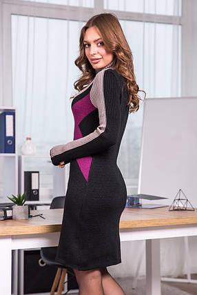 Тепла вязана сукня Конвертик (чорний, капучіно, темна фуксія), фото 2