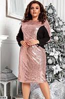 Красивое приталенное платье,большого размера