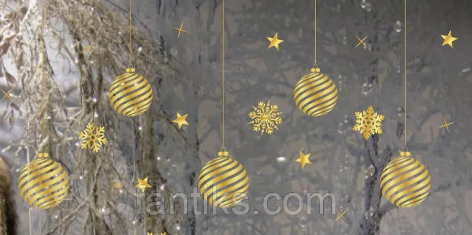 """Красивый набор наклеек """"Новогодние шары"""" (золотой)"""