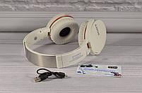 Беспроводные Накладные Bluetooth наушники Sony MDR-XB950BT ( Беспроводные наушники Сони 950), фото 5