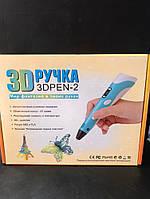 3D ручка голубая780