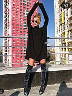 Женское платье ангора черное универсальное