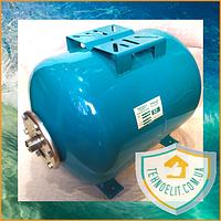Гидроаккумулятор AQUATICA горизонтальный 50 л 779122. Гидроаккумулятор для водоснабжения.