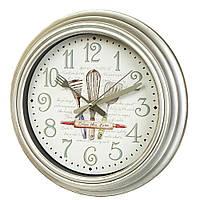 """Годинник настінний """"Хранителі вогнища"""", 30 см"""