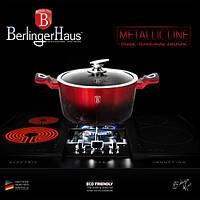 Кастрюля с крышкой Berlinger Haus Metallic Line BLACK BURGUNDY Edition BH 1628N (4,1 л./24х11,8см.)