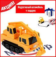 Индуктивный игрушечный автомобиль Inductive Truck   Индуктивная машинка Inductive Truck