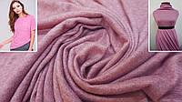 Трикотажная ткань ангора Арктика розовая, фото 1