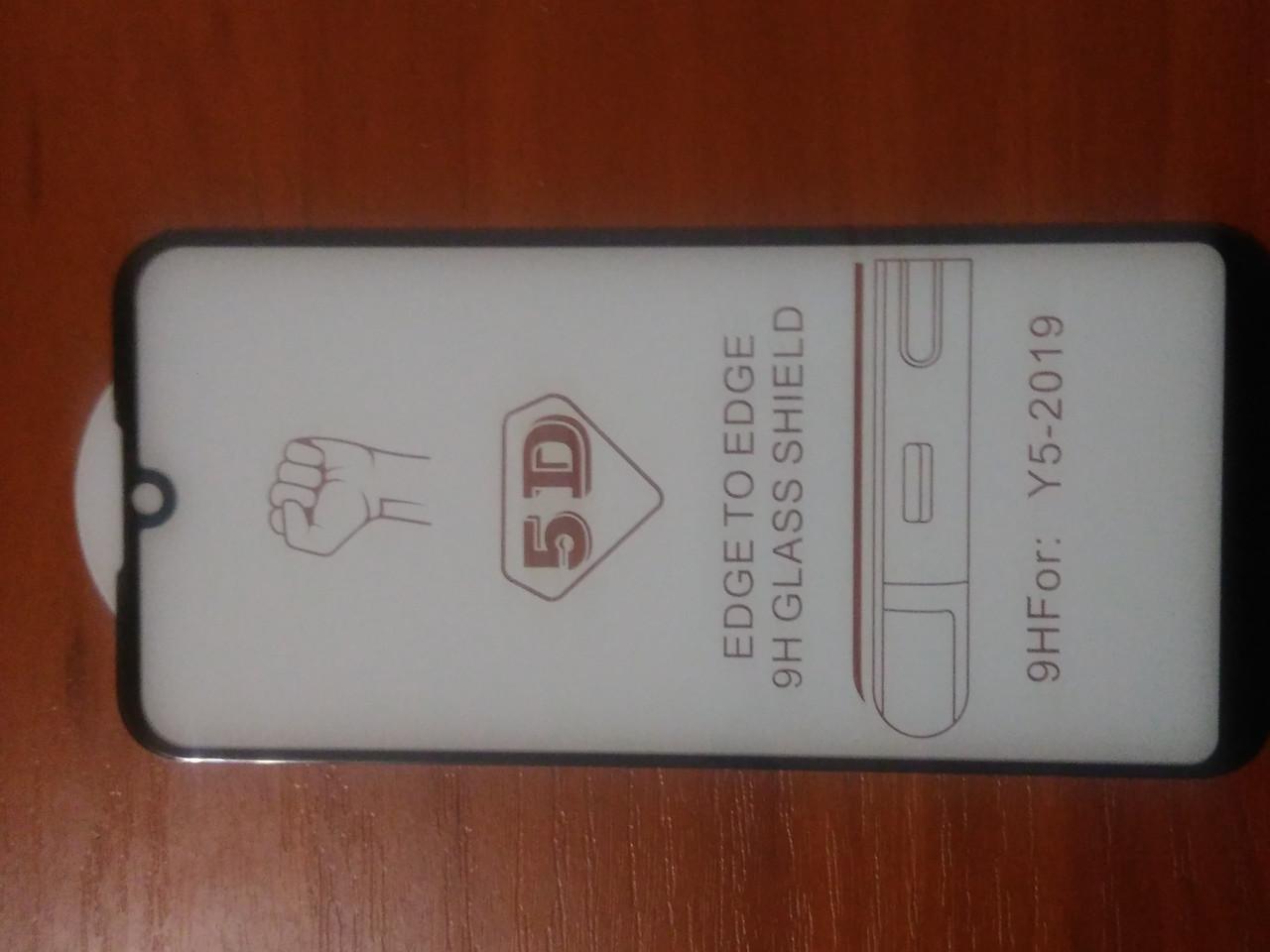 Защитное  стекло  5D  Huawei  Y5 2019 (черный)