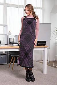 Тепла сукня-сарафан в клітинку Хлоя (чорний, бузковий, графіт)
