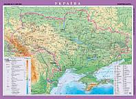 Фізична карта України м-б 1:1 000 000 (на картоні на планках)