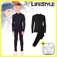 Детское универсальное термобелье для мальчика + Наушники Apple в Подарок!