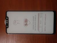 Защитное стекло 5D  Xiaomi Redmi Note 6 /  Note 6 Pro (черное)