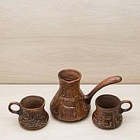 Кофейный набор турка 0,6 л и 2 чашки 0,15 л, фото 1