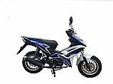 Мотоцикл SPARK SP125С-4WQ (Спарк 125 куб. см.), фото 5