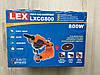 ✔️ Верстат для заточування ланцюгів LEX LXCG800 | 800Вт, фото 6