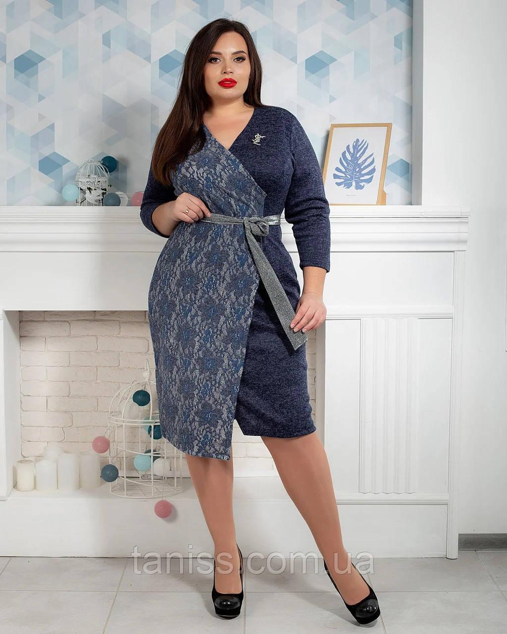 Теплое женское платье на запах, трикотаж ангора и гипюр,  р.50,52,54,56 синий (734) сукня
