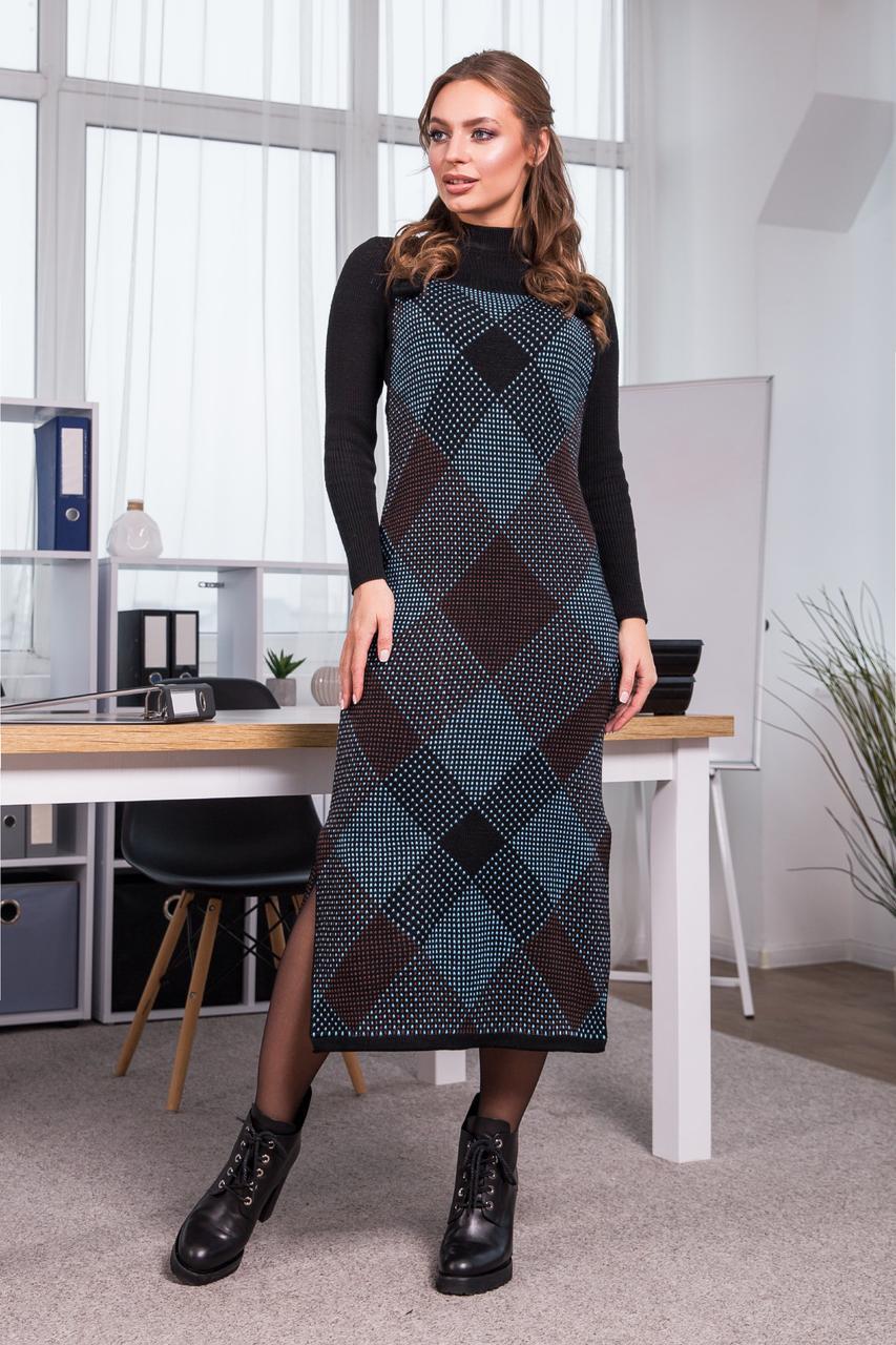 Тепла сукня-сарафан в клітинку Хлоя (чорний, блакитний, шоколад)