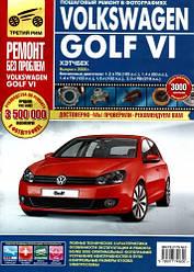 Руководство по ремонту Volkswagen Golf VI