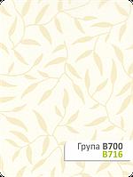 Ткань для рулонных штор В 716