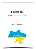 """Щоденник шкільний білий з картою України """"Рюкзачек"""""""