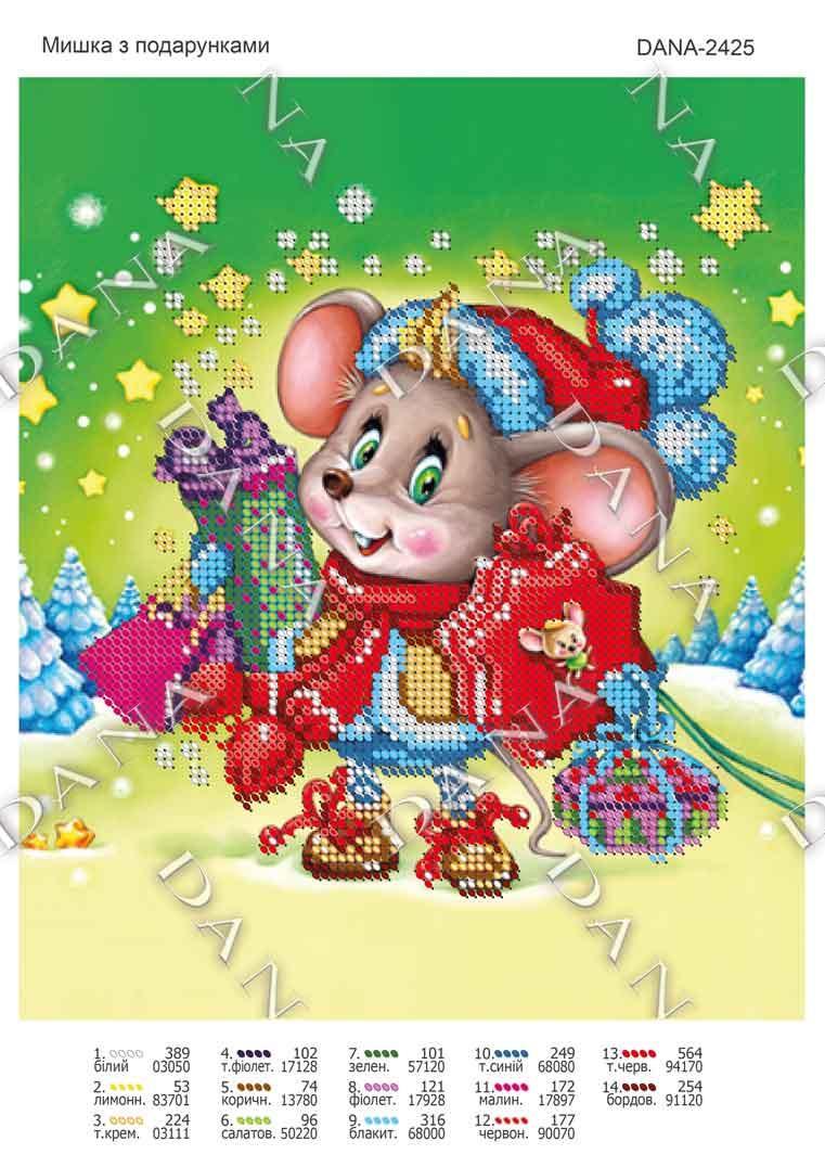Мишко з подарунками А4 формат